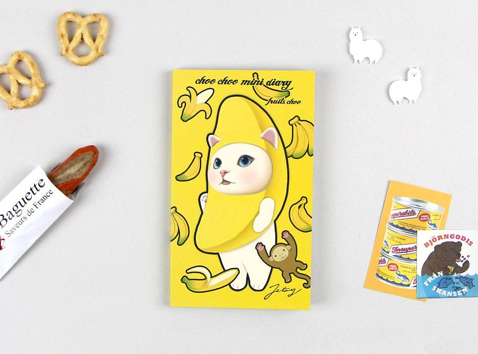 パッと明るいイエローでテンションアップ↑<br>とってもかわいいバナナ猫のミニダイアリー☆