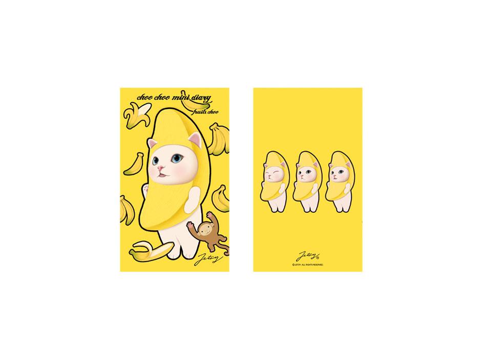 """フルーツ猫を代表する""""バナナ猫""""の魅力がいっぱい!<br>ビニール製の透明カバーが付いています♪"""
