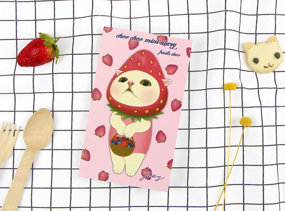 ピンクベースにいちご猫という最強の組み合わせ♪<br>オンナゴコロをくすぐる愛されダイアリーです☆
