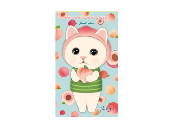 フルーツ猫のミニダイアリー ピーチ