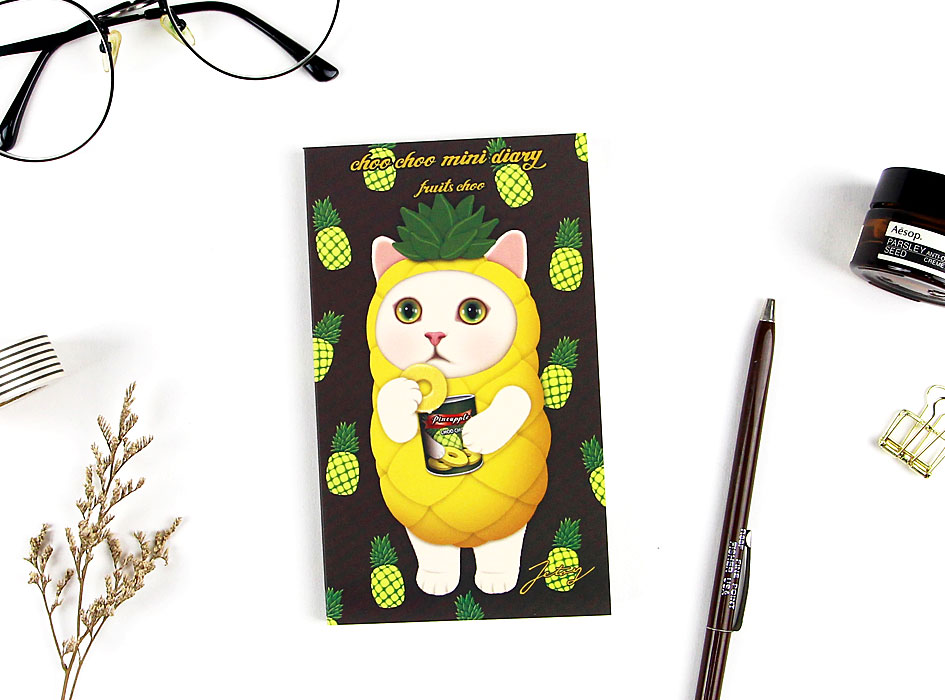 フルーツ猫にニューフェイス!<br>ちょっとシュールな魅力のパイナップル猫登場です♪