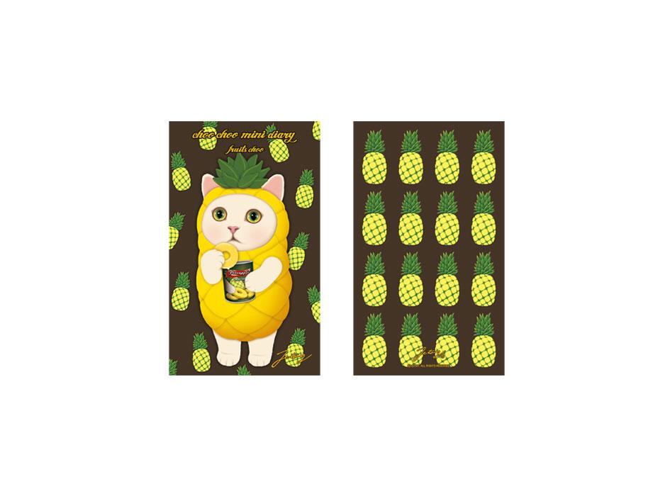 パイナップルが満載の表紙と裏表紙!<br>ビニール製の透明カバーが付いています♪
