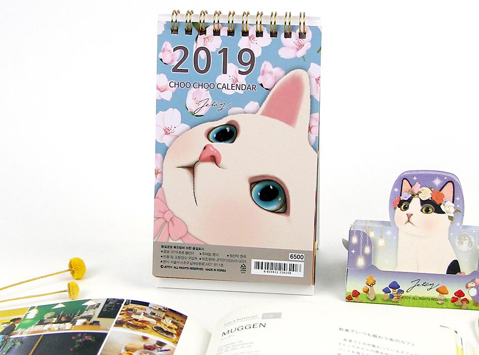とっても愛らしい2019年度のカレンダー♪<br>お家のテーブルや、会社のデスク、<br>玄関先のちょっとしたスペースにもぴったり◎