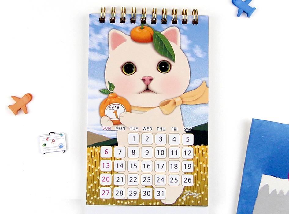 1月のデザインは<br>みかんを持った愛らしいchoo choo♪<br>冬の定番フルーツですよね!
