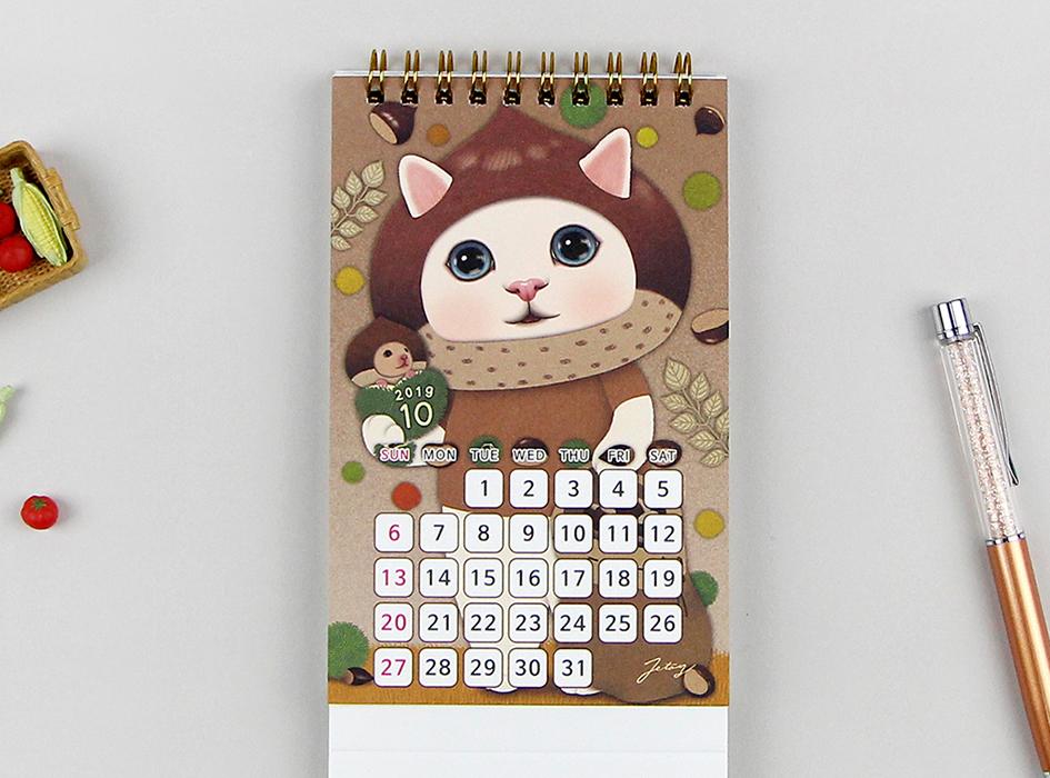 10月のデザインは、栗◎<br>栗に扮したchoo chooがほっこりさせてくれます♪<br>秋の香りがしてきそうですよね!
