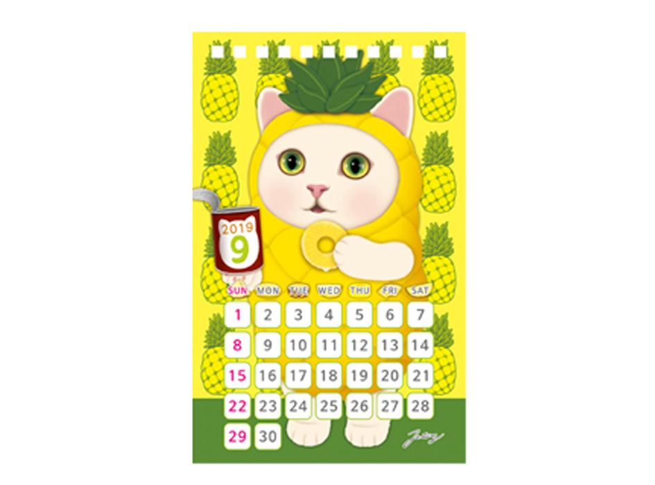 9月はパイナップル猫☆<br>ビタミンカラーで彩られたイラストは<br>見ているだけで、元気がみなぎってきます!<br>リゾート気分も味わえそうですね◎