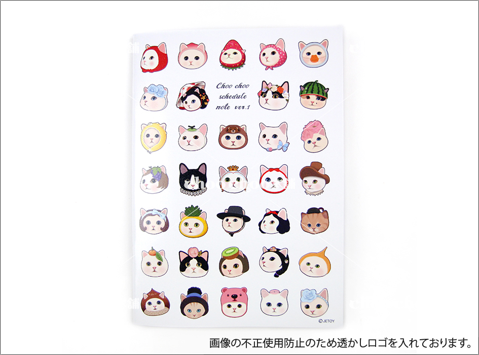 人気のchoo choo(チューチュー)が<br>たくさん!<br>大集合のデザインがかわいらしい!