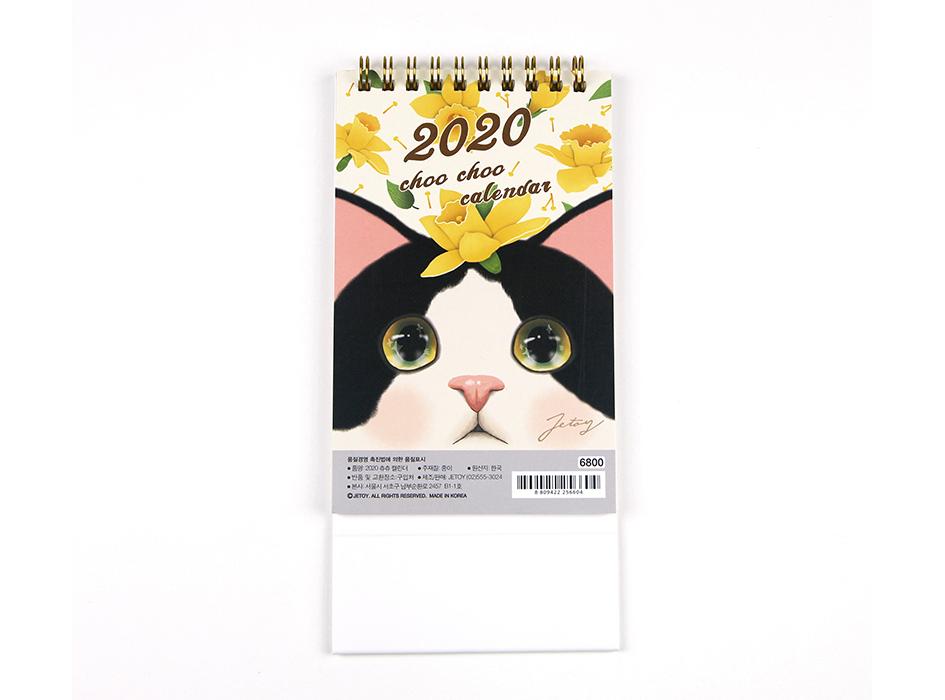 表紙は大人気の絵柄<br>【白黒イエローフラワー】!<br>ハチワレ猫ちゃんの大きな瞳と<br>頭に乗ったイエローのお花が<br>とても印象的です(^^)