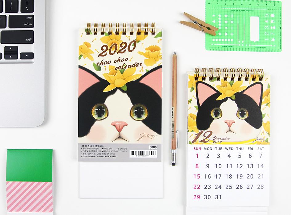 ポップでキュートな<br>choo chooの卓上カレンダー☆<br>2020年のデザインは<br>華やかなフラワーモチーフ♪