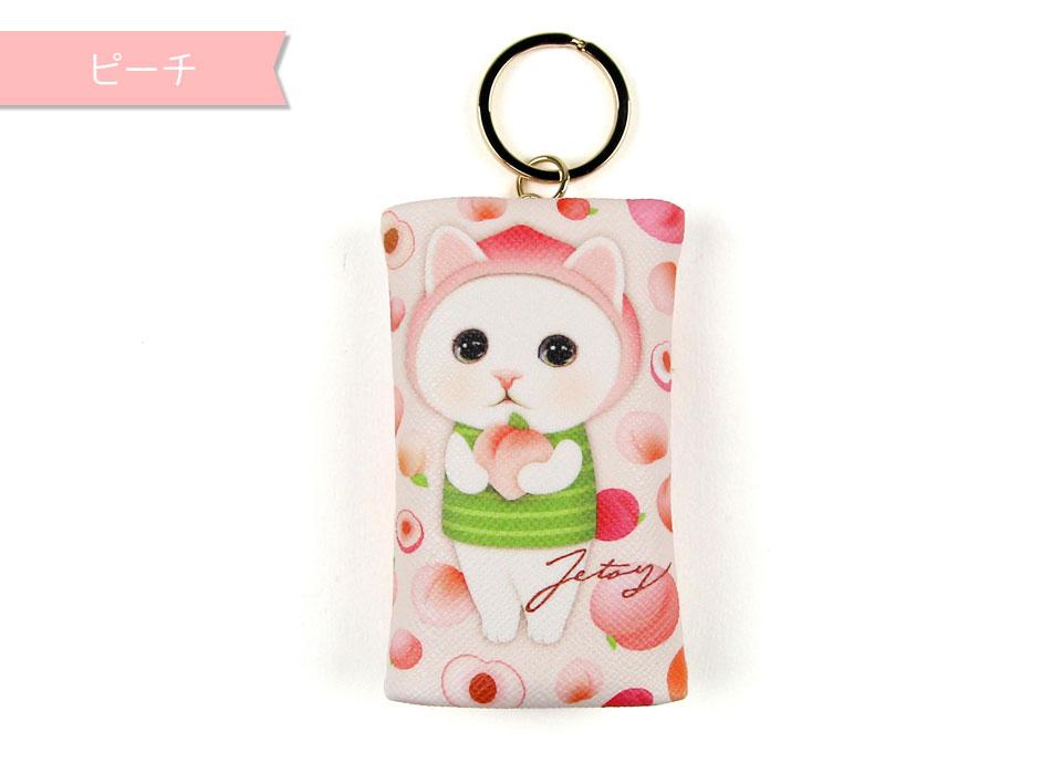 桃を手にしたピーチ猫の表情に、<br>思わずキュン☆としてしまうかわいいミニミニポーチです♪