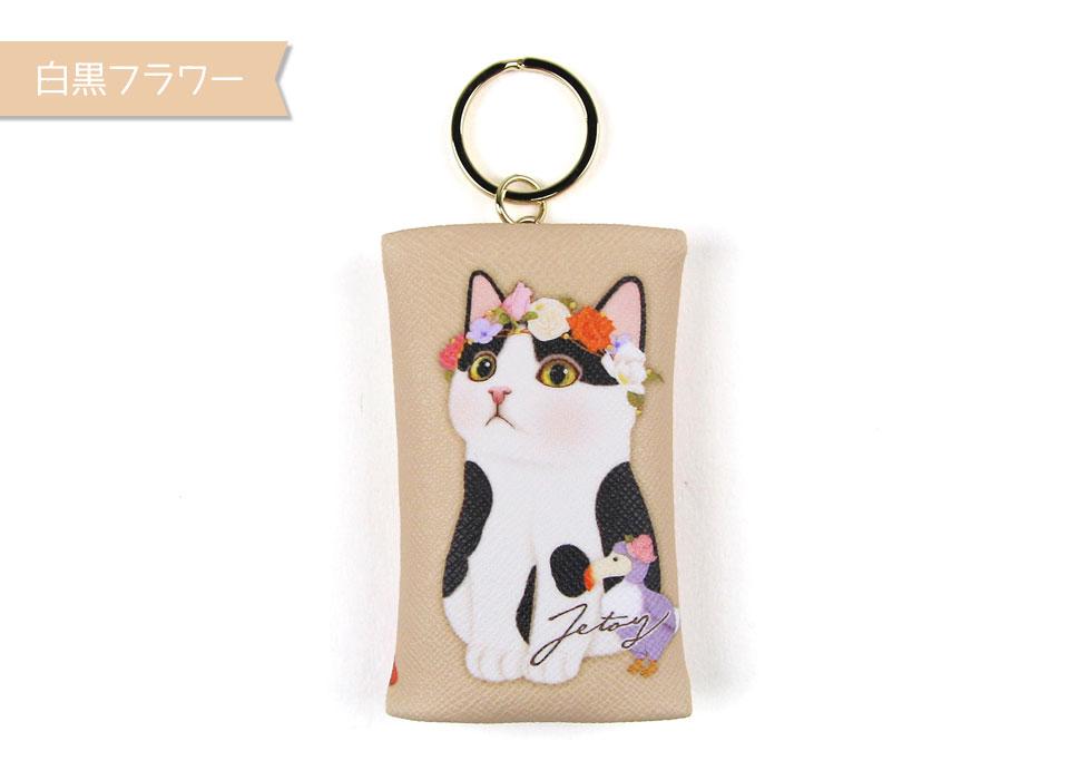 花冠をした白黒猫のイラストが大人気!<br>落ち着いたベースカラーがいい感じのミニミニポーチです♪