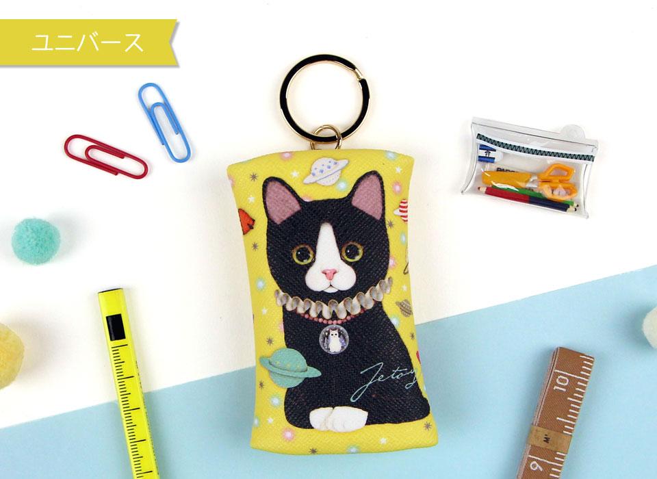 まん丸な瞳が魅力的な黒猫!<br>小さくて使いやすいミニミニポーチです♪