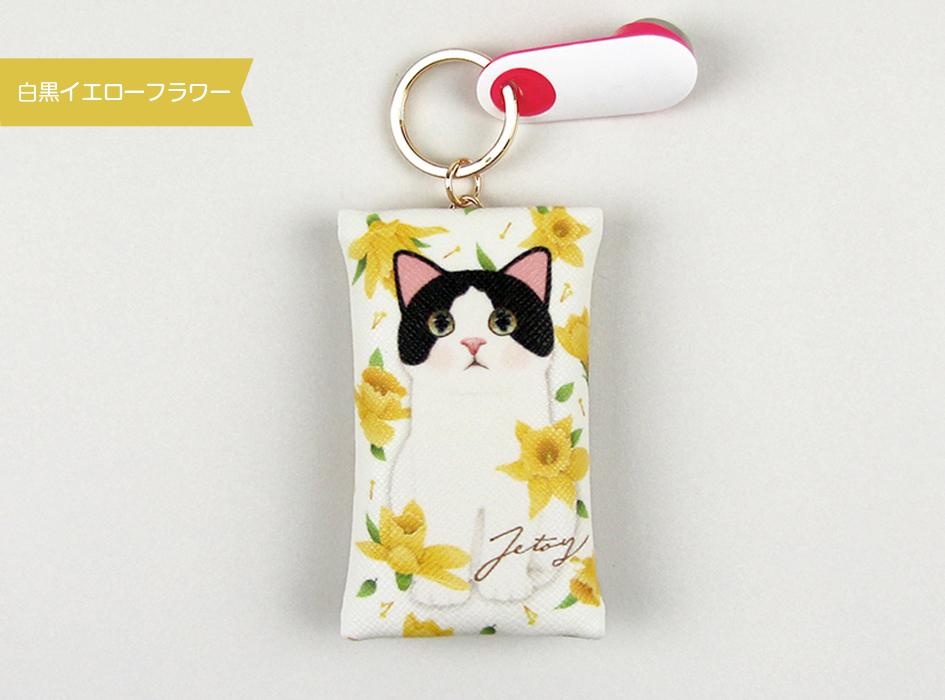 とてもかわいい<br>白黒フラワー猫の<br>ミニポーチが付いたキーリング♪