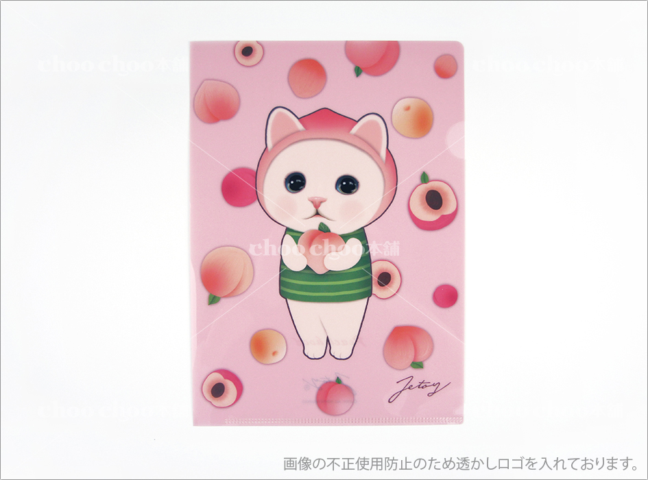 うるうるとした瞳が愛しい<br>桃に扮した白猫チューチューのデザイン♪