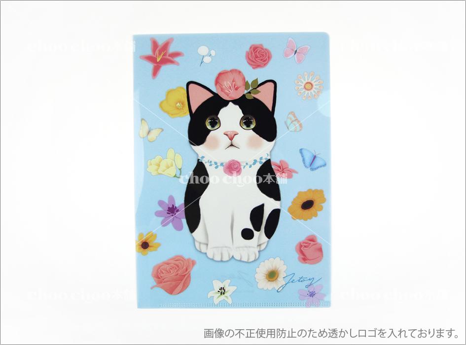 ちょこんとお座りした<br>白黒猫と、お花のイラストがオシャレ♪
