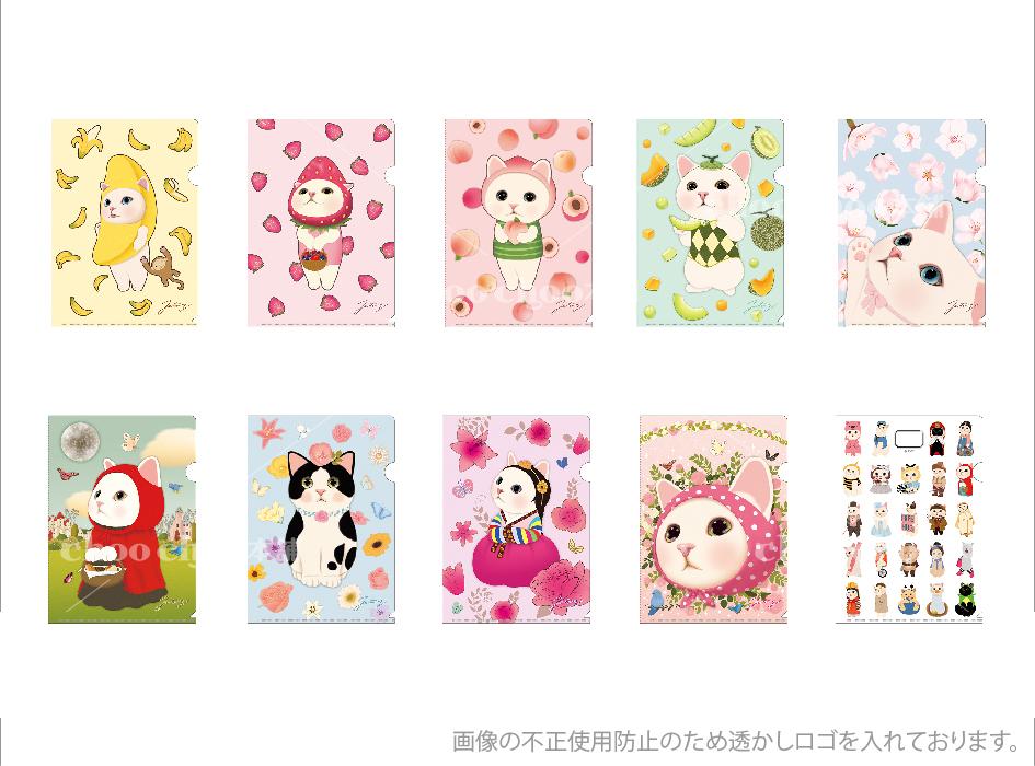 絵柄も豊富なので<br>お好みのchoo choo猫を<br>見つけてください♪<br><br>※売り切れ、廃番の柄もございます。