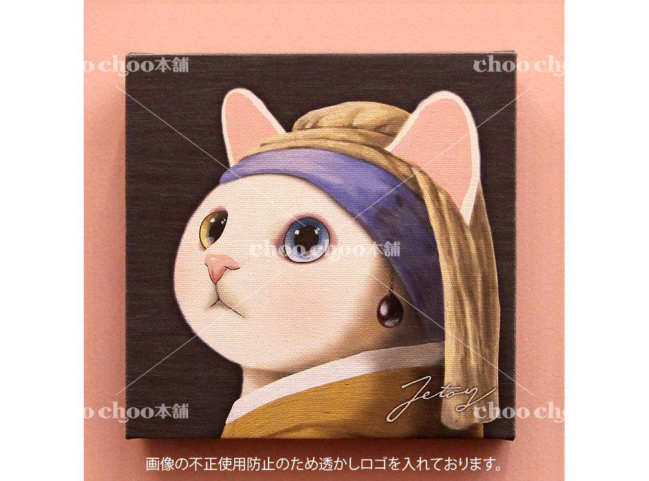 猫のキャンバスアートS ターバン