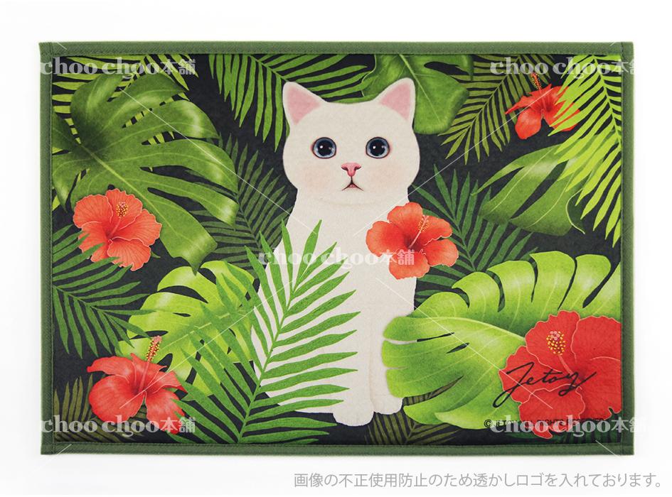 白猫とハイビスカスのイラストが<br>お部屋を鮮やかに彩ってくれます♪