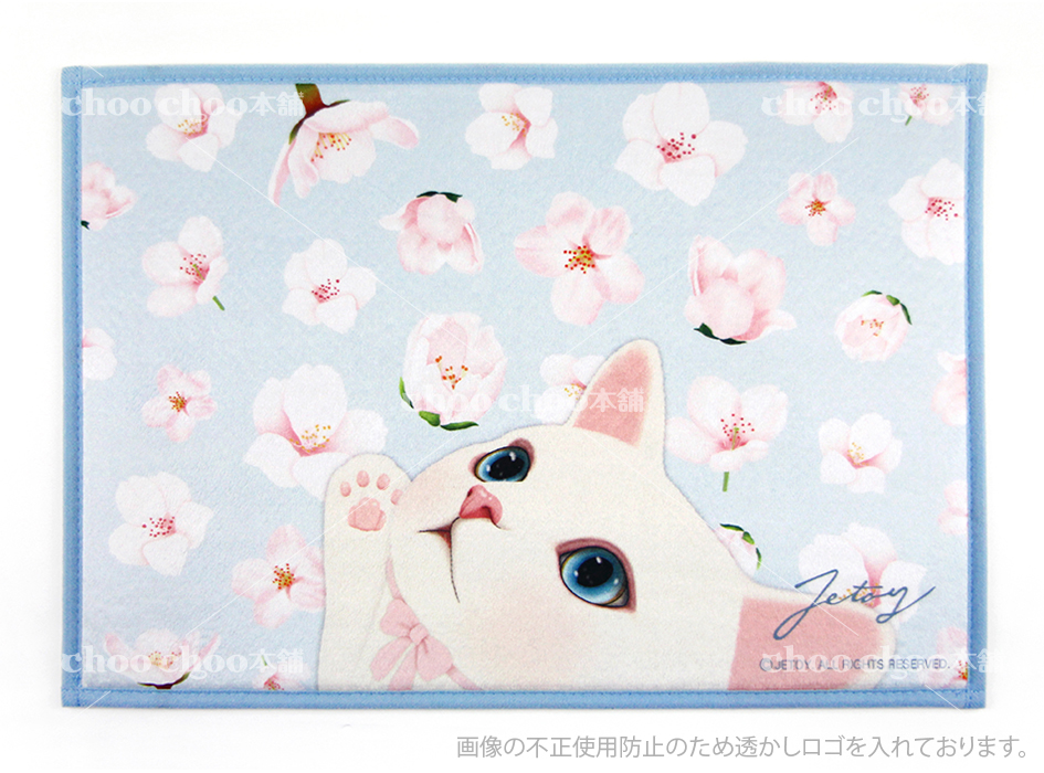 桜の花びらが舞い散る中、<br>はしゃぐ白猫choo chooが<br>かわいらしいデザイン◎
