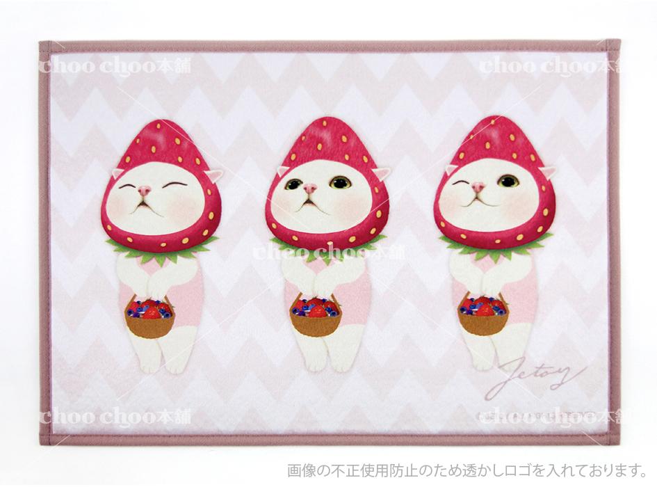 それぞれ表情の違う<br>いちご猫がキュート♪<br>あなたのお気に入りはどの子?♪