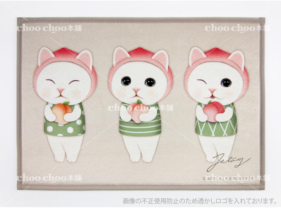 それぞれ表情の違う<br>ピーチ猫がキュート♪<br>あなたのお気に入りはどの子?♪