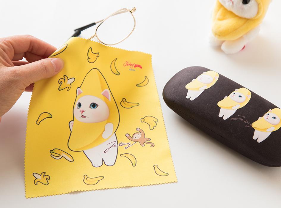 手に持っただけで<br>注目されること間違いなし◎<br>全面に描かれたバナナ猫に癒されます♪