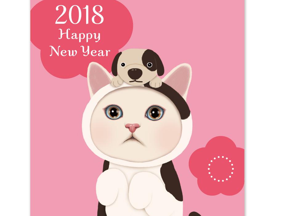 2018年の迎春にふさわしい!<br>かわいい「犬choo choo」のイラストです♪