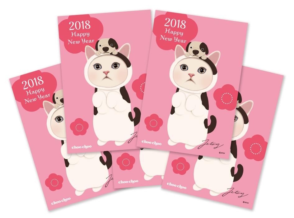 猫の年賀状2018 5枚組