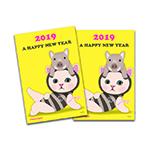 猫の年賀状2019 2枚組