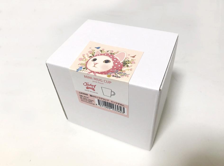専用の箱に入れてお届けいたします♪<br>しっかりと梱包いたしますので、<br>贈り物としても重宝しそう◎