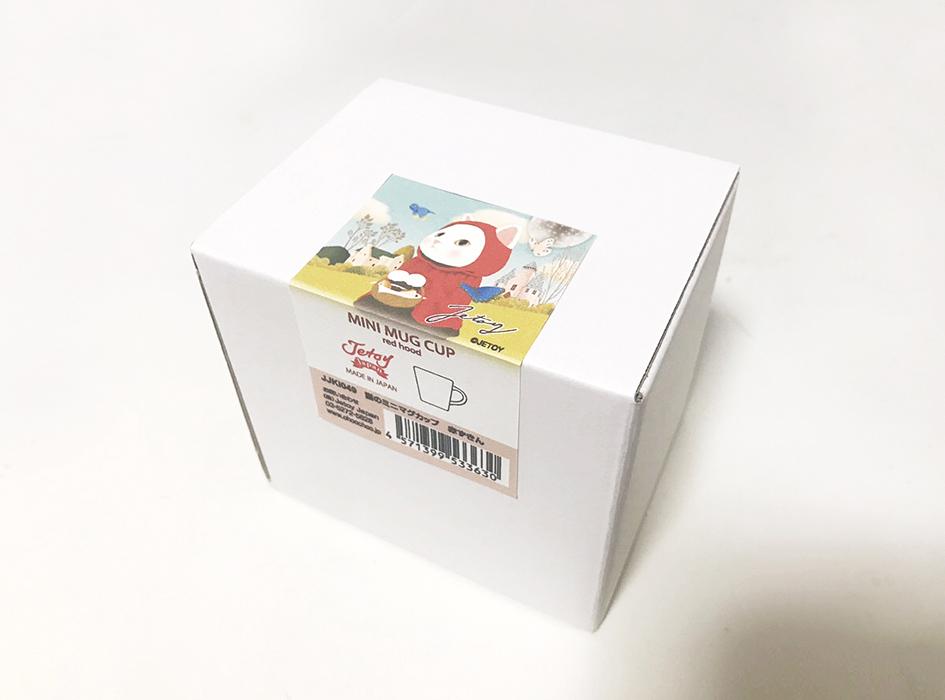 大切なミニマグカップは<br>箱に入れてお届けいたします♪<br>自分用としてだけではなく、<br>プレゼント用としてもご活用ください☆
