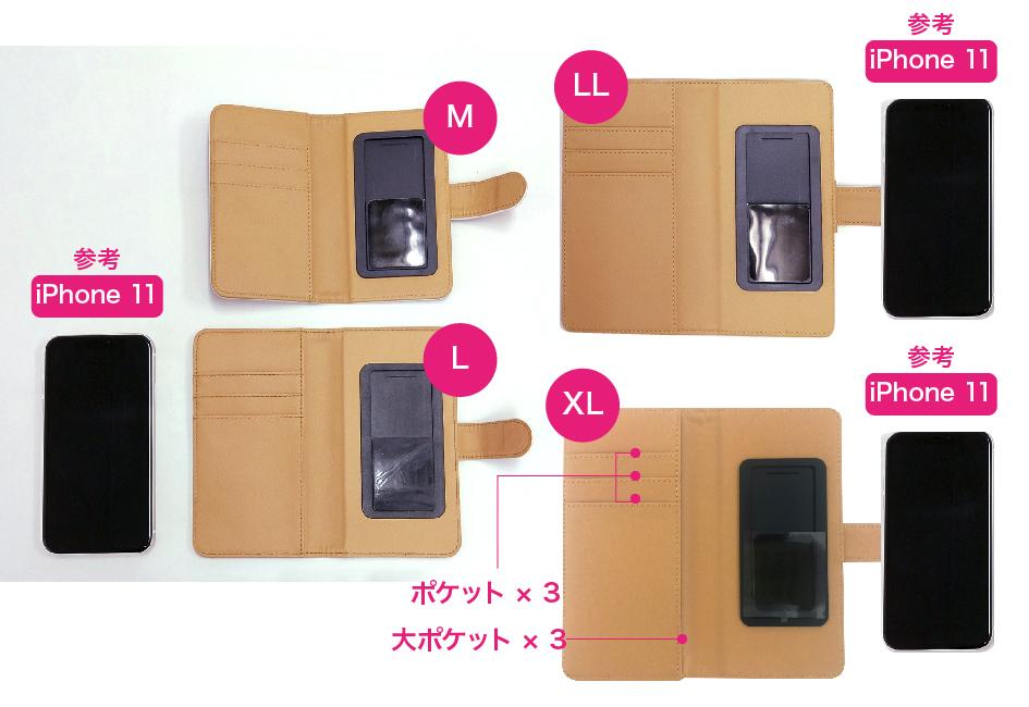 M、L、LL、XLの4サイズ展開<br>iPhone11とサイズ比較しました。