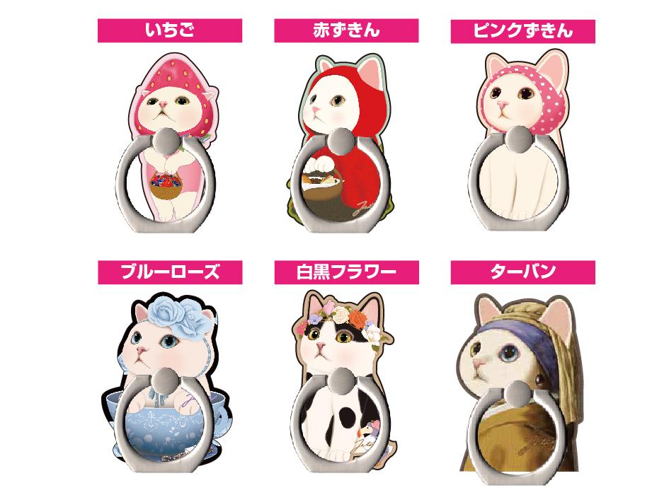 絵柄はたくさんご用意<br>しております☆<br>あなたはどのネコちゃんが<br>お好きですか?