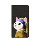 猫のスマホケース 手帳型 カスタム ターバン