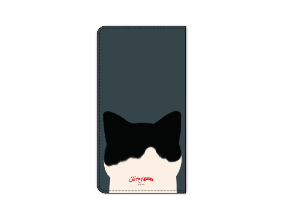 裏面には白黒猫の背中が♪<br>遊び心あふれるデザインです(^ ^)<br><br>※商品の写真および画像はイメージです。<br> 実際の商品とは異なる場合があります。