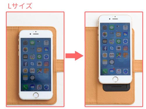 写真はLサイズのスマホケースに<br>iphone6を付けたサイズ感です。<br>▼スマホのサイズ対応目安▼<br>Mサイズ:縦125mm~138mm<br>Lサイズ:縦139mm~150mm