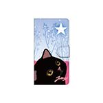 猫のスマホケース 手帳型 カスタム 雨ふりM