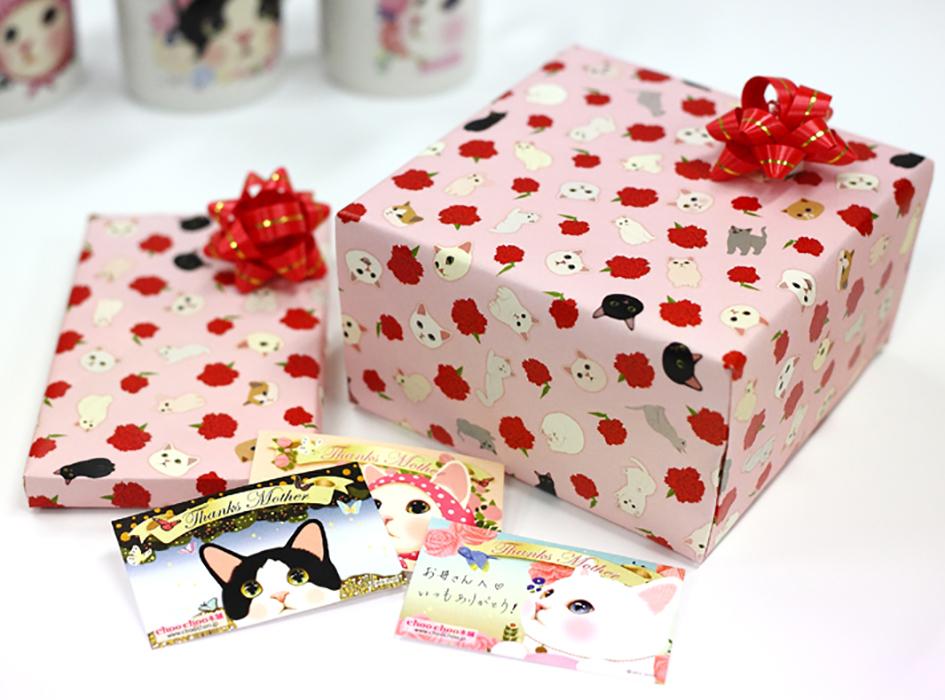 """ラッピングサービスもありますよ♪<br>詳しくはこちらをご覧ください!<br><br><a href=""""http://www.choochoo.jp/blog/hahanohi-kyannpe-n/"""">母の日キャンペーン!<br>ラッピングペーパー無料♪</a><br>"""