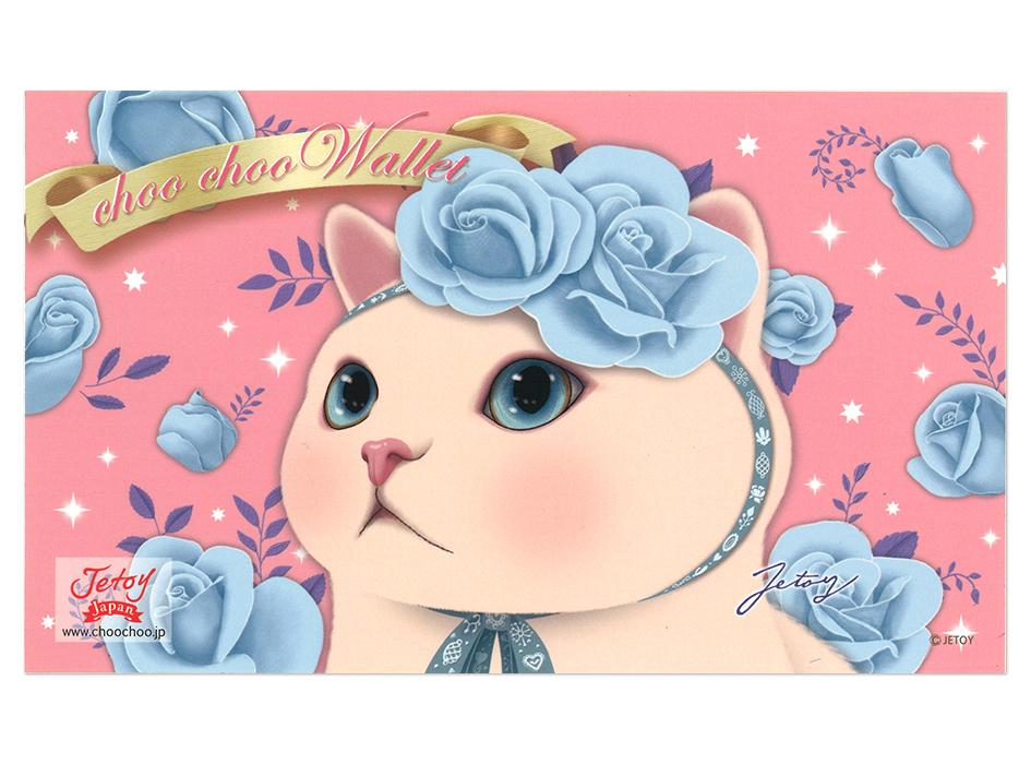 財布が入っている箱に付いているシールが<br>おまけで1枚付いてきます♪<br>大きめなので存在感抜群!!