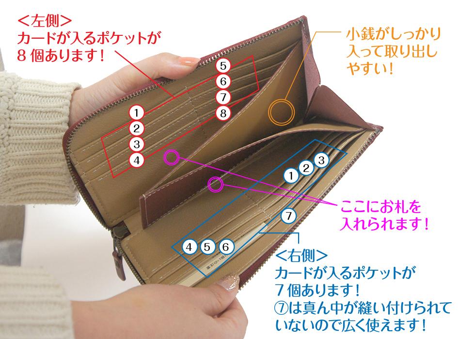 カードを入れが14カ所♪<br>領収書やチケットなどが入れられる<br>横長ポケットが1カ所♪<br>計15カ所のポケットを<br>ご用意しました(^^)