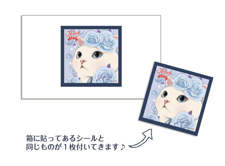 こちらの商品は箱に入れてお届けします♪<br>長財布と同じ絵柄の<br>かわいいシールもお付けします♪<br>お好きなものに貼って<br>オリジナルchoo chooグッズに<br>してください☆