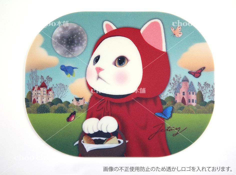 まるで、おとぎ話の1ページ♪<br>choo chooの中でも定番人気の<br>赤ずきん猫が大きく描かれています◎
