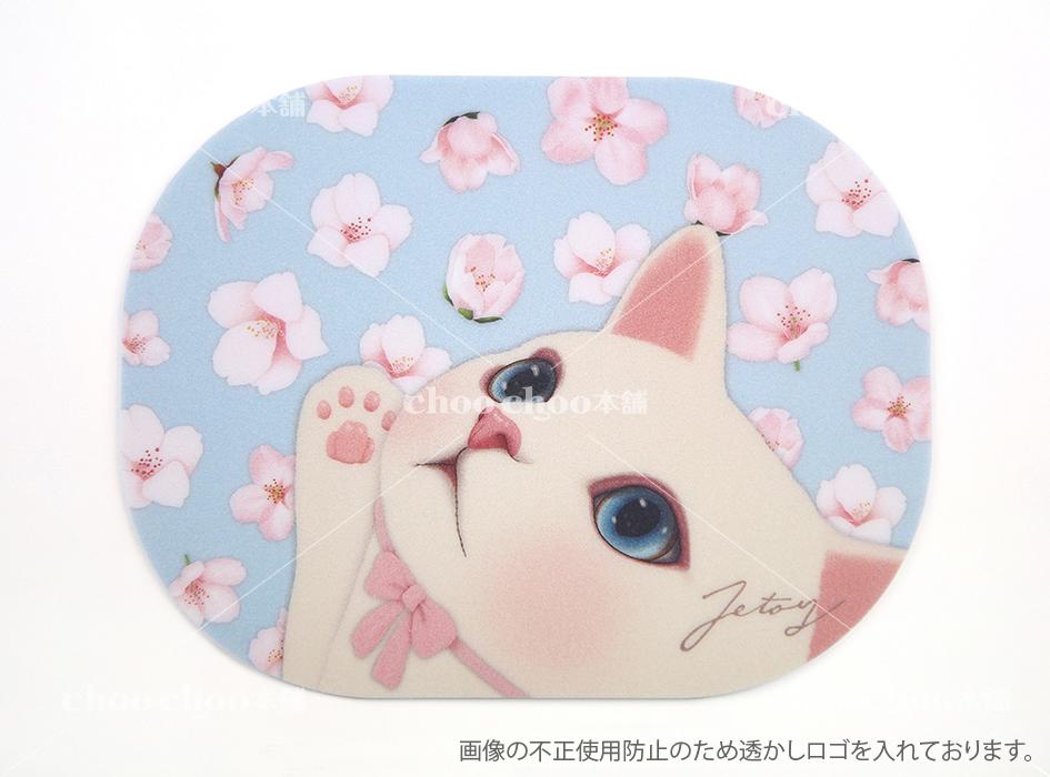 桜の花と白猫の雰囲気が<br>柔らかくて美しいデザイン♪<br>思わずうっとりしてしまいます。