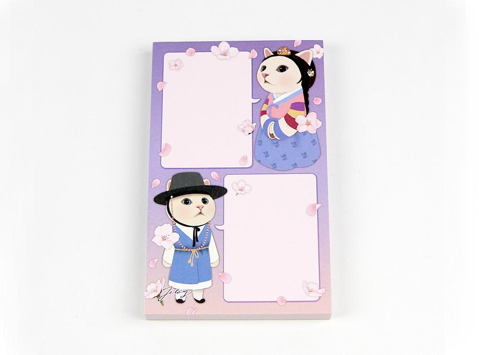 猫のメモパッド2 韓服カップル