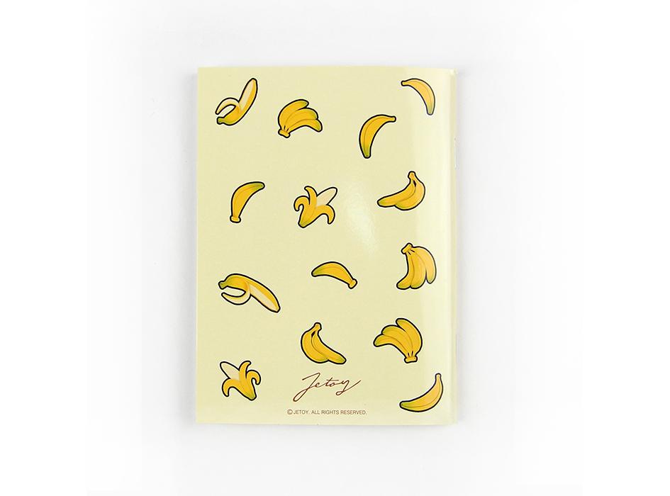 裏面は、さまざまなバナナのモチーフが<br>描かれています♪