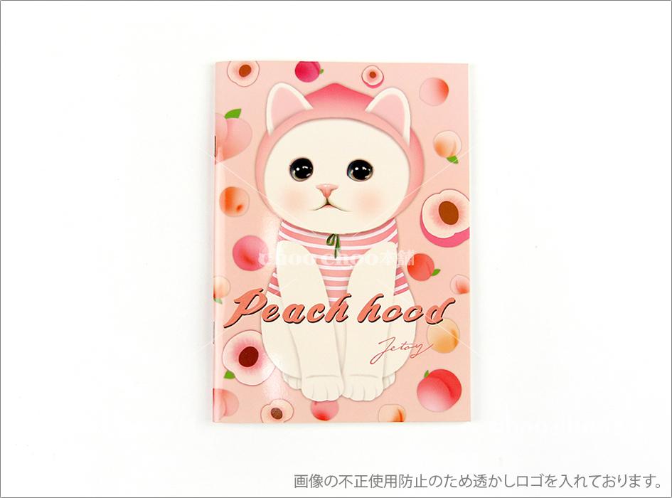 表紙には、ちょこんとお座りした<br>ピーチ猫のデザイン◎<br>ピンク色のお洋服を着たピーチ猫は<br>レアですよね♪