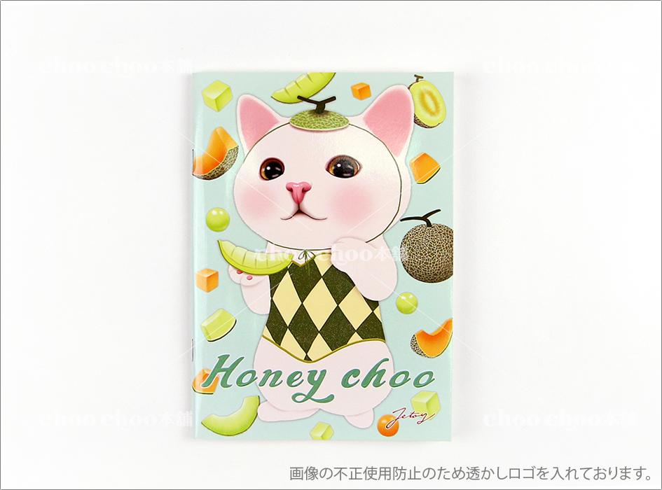 メロンに扮した白猫が大きく描かれた、<br>choo choo(チューチュー)ファンには<br>たまらない<br>レアなデザインです◎
