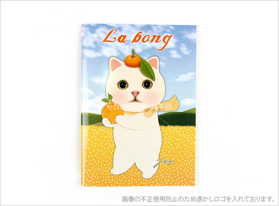 表紙には、オレンジを持って<br>こちらを見つめる白猫choo chooが♪<br>爽やかな背景もステキですよね◎
