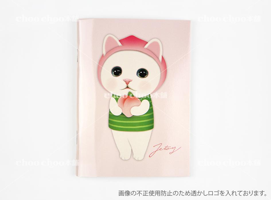 小さめなサイズ感が嬉しい!<br>ピーチ猫のイラストが<br>大きく描かれたミニノート!