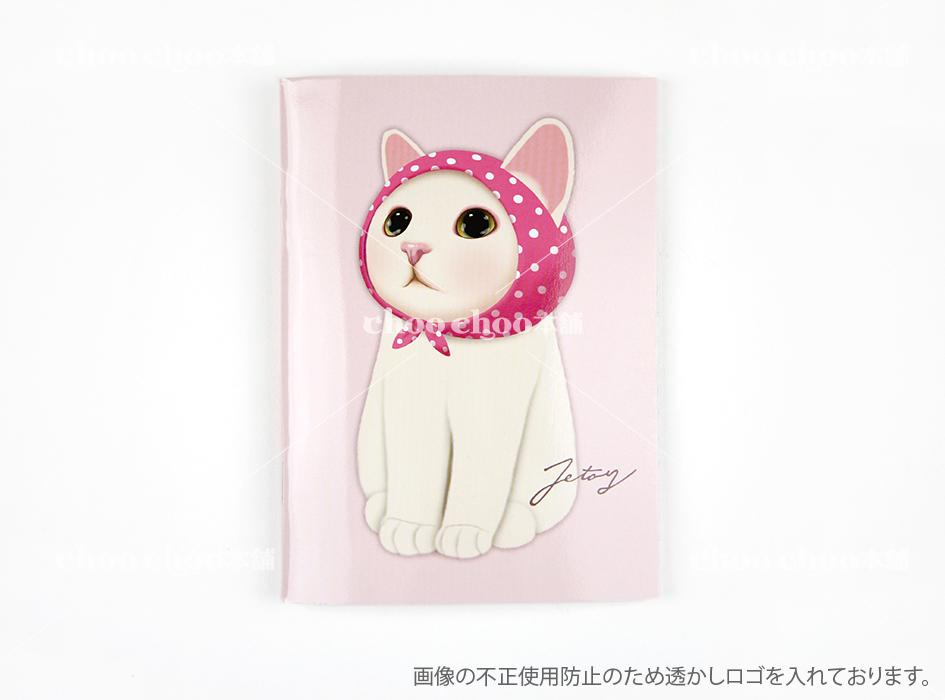 ピンクずきんをかぶったchoo chooが<br>とってもかわいらしい、<br>小さめサイズのミニノート◎